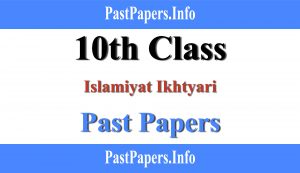 10th class Islamiyat ikhtyari past papers with solution