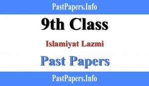 9th class Islamiyat Lazmi past papers with solution