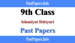 9th class Islamiyat Ikhtyari past papers with solution