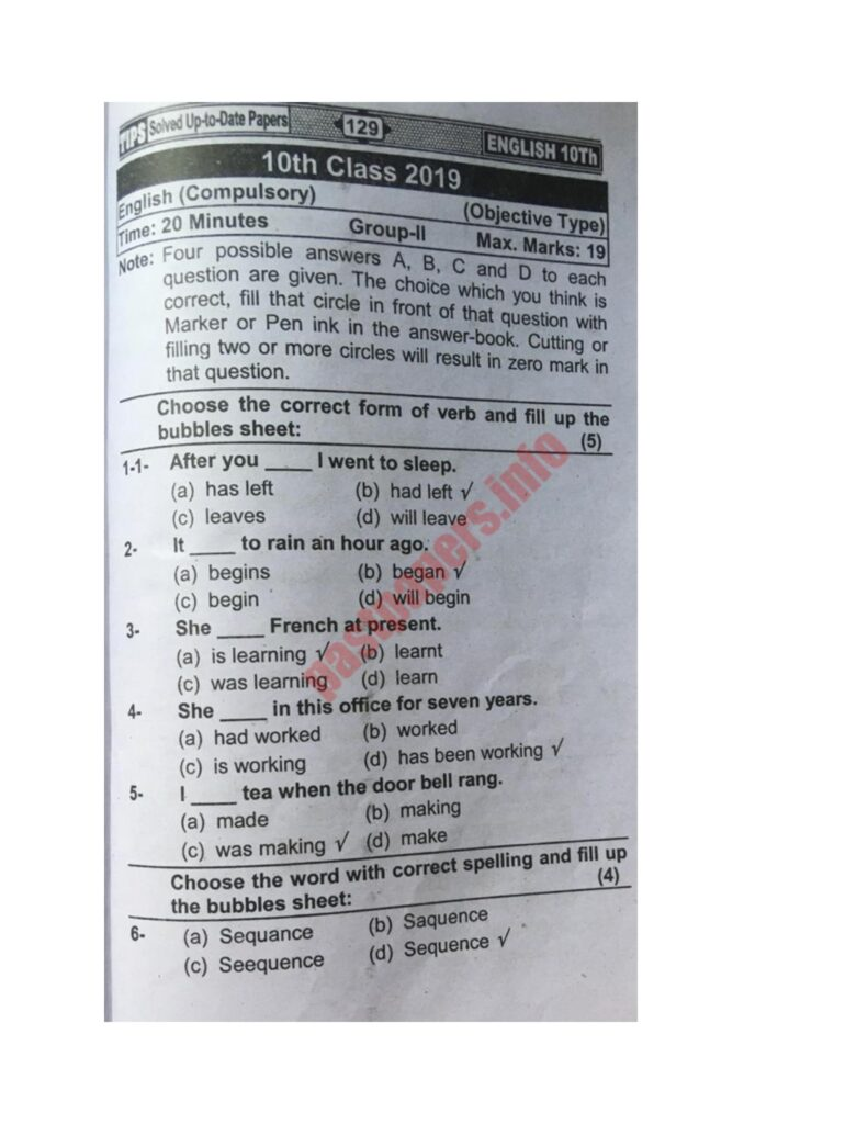10th Class English Past paper 2019 second group objective